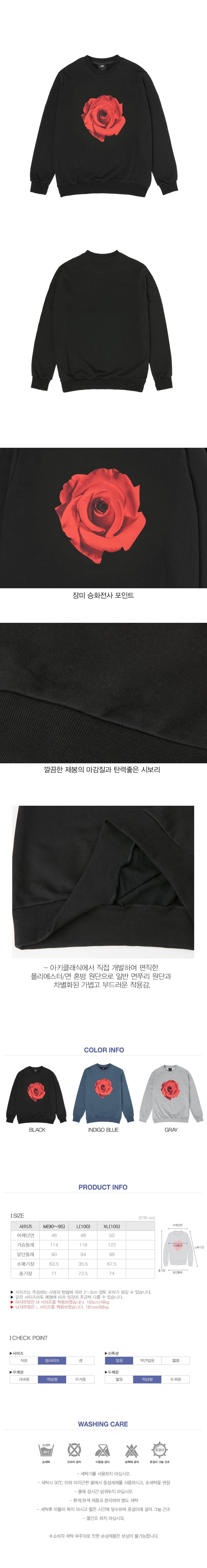 아키클래식 맨투맨 티셔츠 로즈 블랙