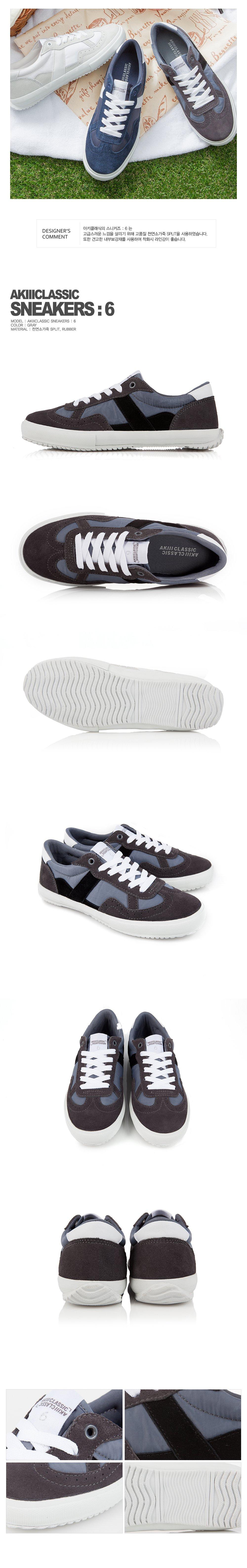 sneakers_6_gray_01.jpg