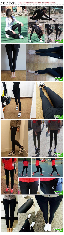 blog_leggings_black_10.jpg