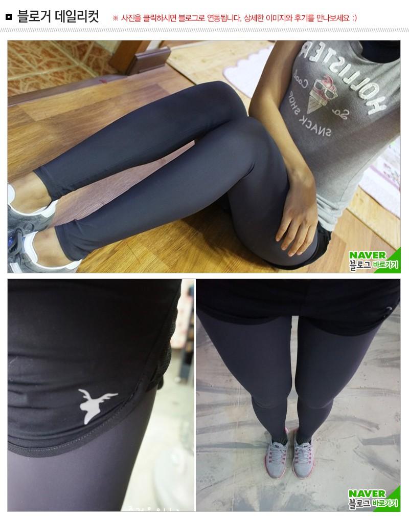 blog_leggings_gray_black_10.jpg