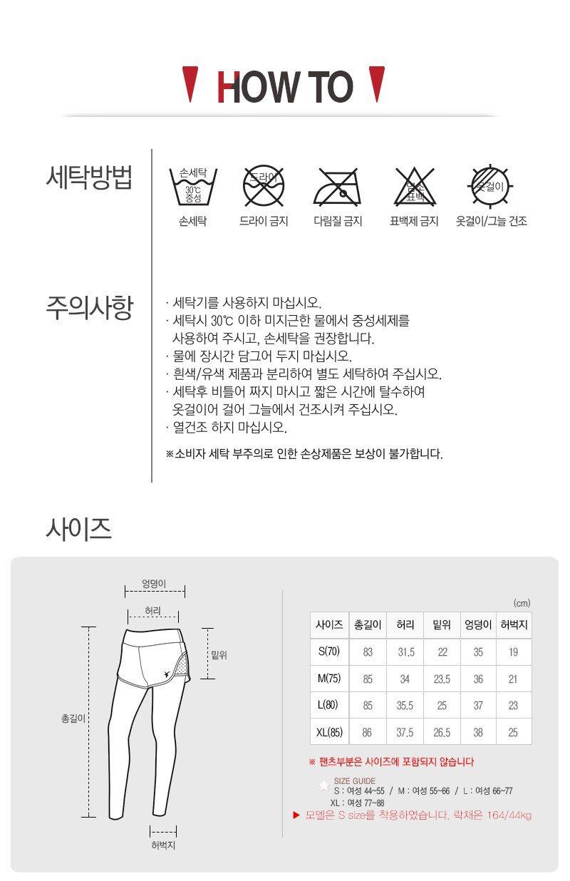 leggings_black_10_222.jpg