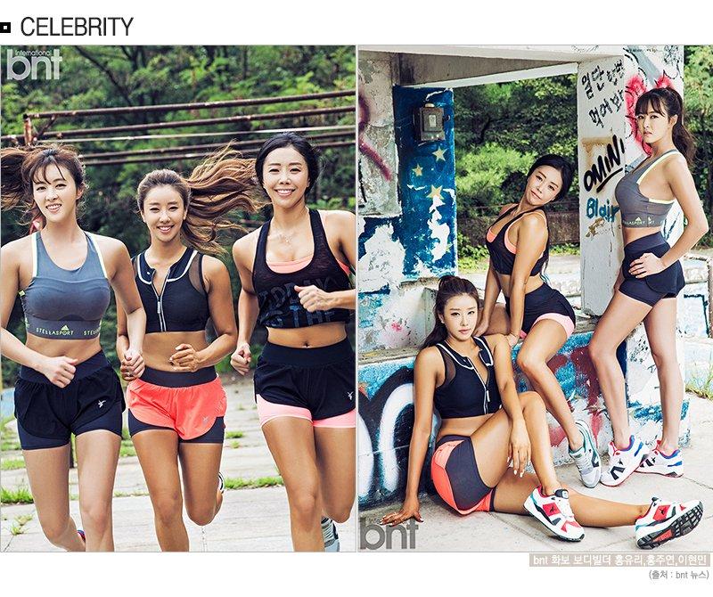 celebrity_leggings_3.jpg