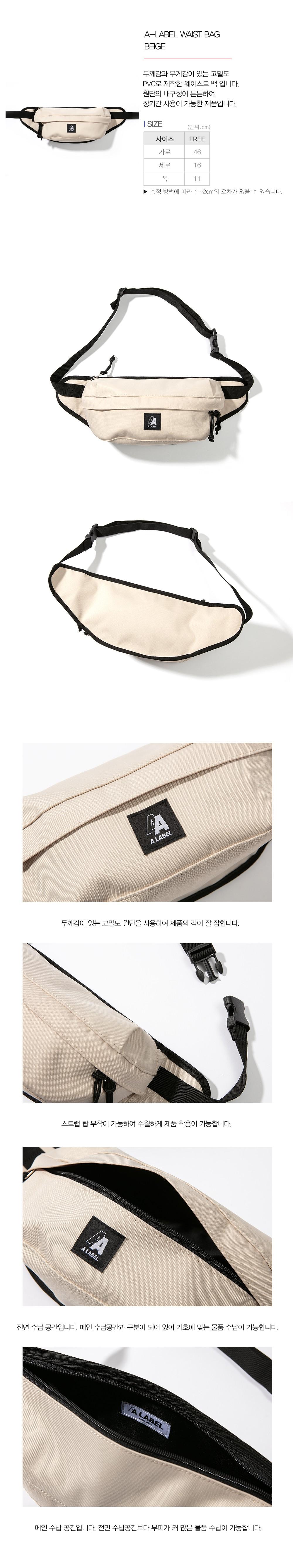 bag2_be_01.jpg