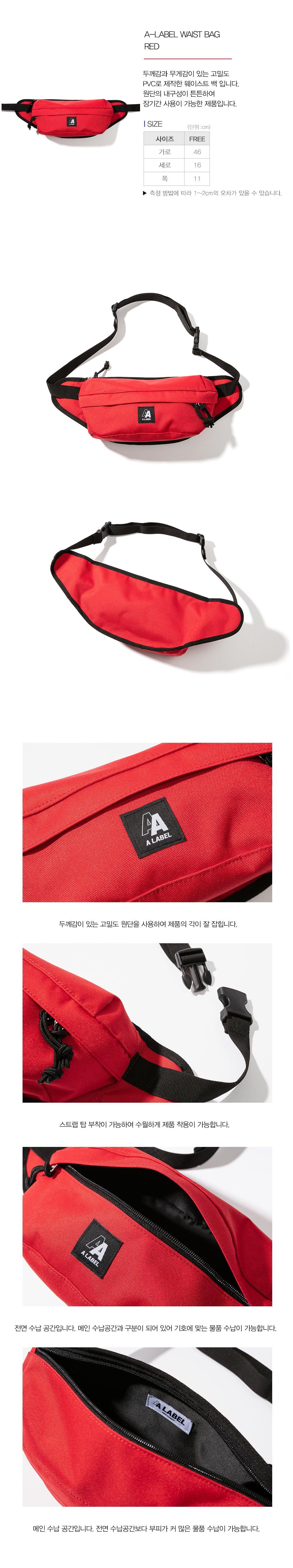bag2_r_01.jpg