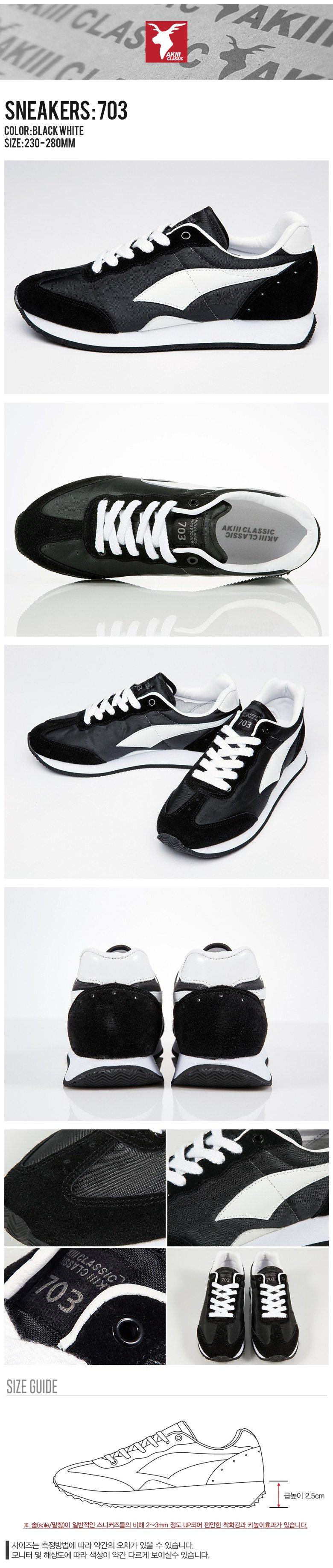 sneakers_703_blackwhite.jpg