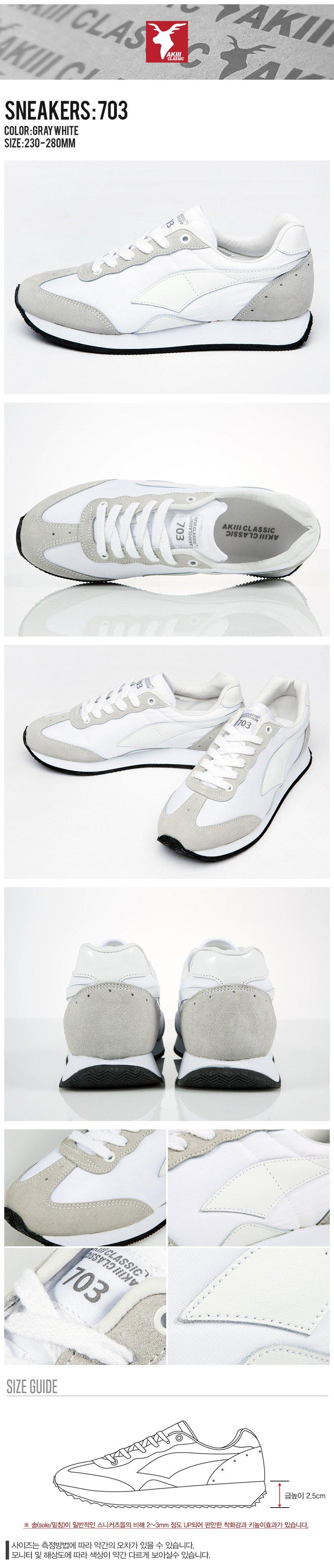 sneakers_703_graywhite.jpg